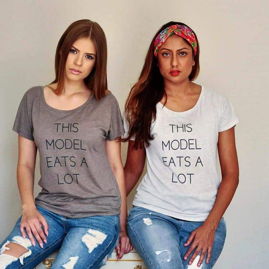 this model eats a lot